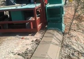 路肩滑模机对混凝土有什么要求