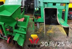 安徽合肥路缘石滑模机-L型