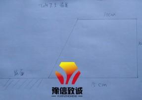 15*10路缘石滑膜机-吕梁临县
