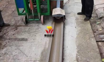隧道小型边沟滑模机