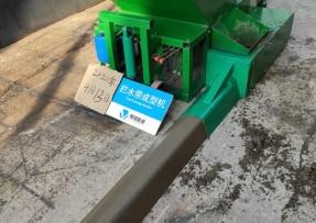 甘肃兰州沥青砂拦水带机试机视频
