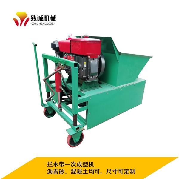 混凝土拦水带成型机,拦水带滑膜机
