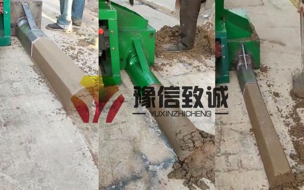 定制混凝土路沿滑模机