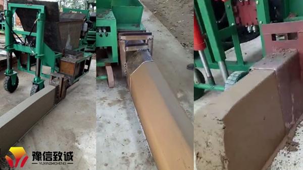 定制型拦水带机模具